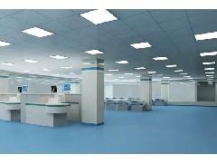 工业级洁净厂房的五大设计要求