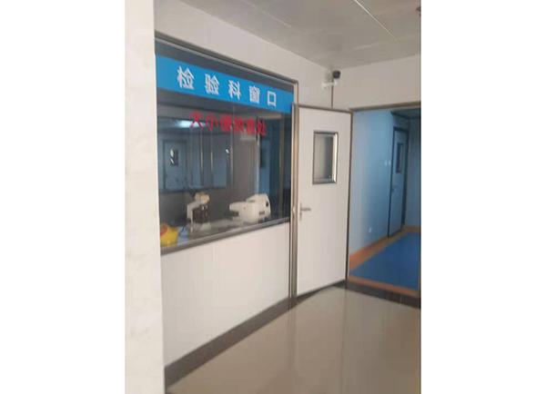 湖南江华县第一人民医院检验科 (6)