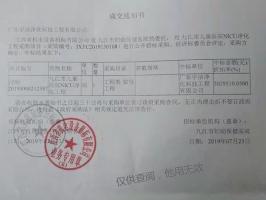 江西九江儿童医院