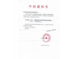 通道侗族自治县