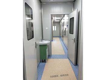 消毒供应室7