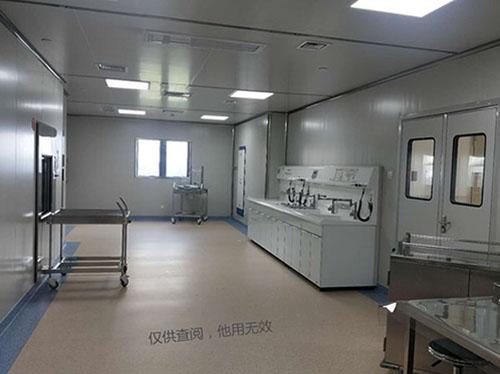消毒供应室3