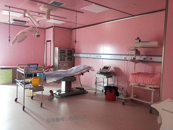 衡阳妇幼保健院产房1