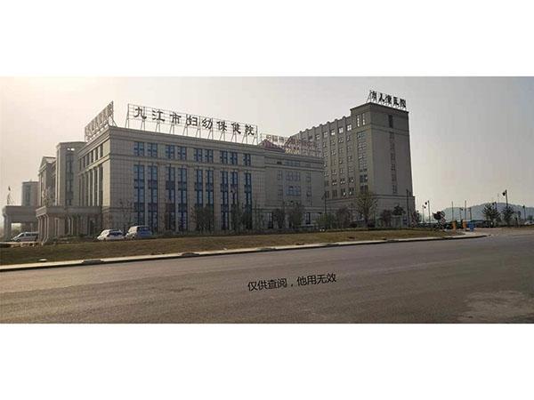 九江儿童医院3